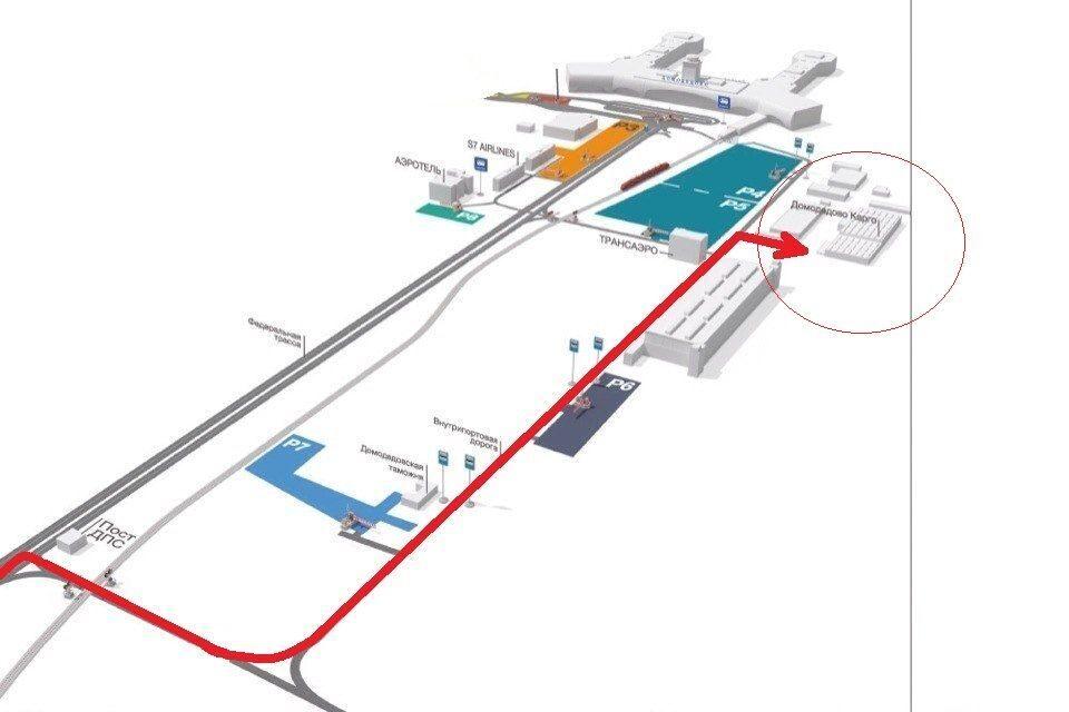 Схема проезда в Домодедово