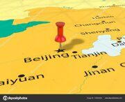 depositphotos_153930030-stock-photo-pushpin-on-beijing-map